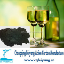 Low Moisture Content Wood based Activated Carbon for Accelerating Aging of Liquor