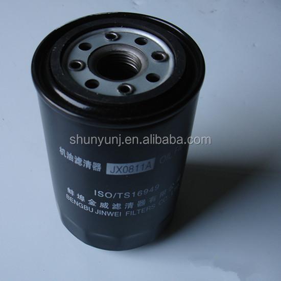 2012 versa fuel filter jinma fuel filter #13