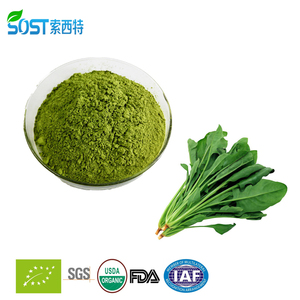 Natura supplement dehydrated vegetables spinach powder