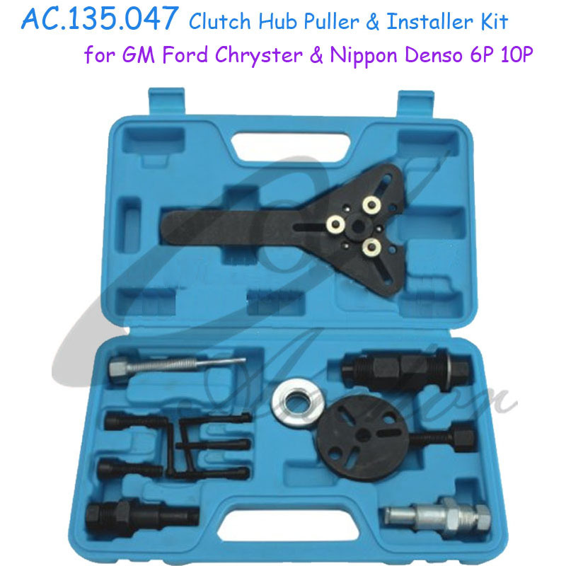 Car A/c Compressor Repair Tool For Clutch Replacement