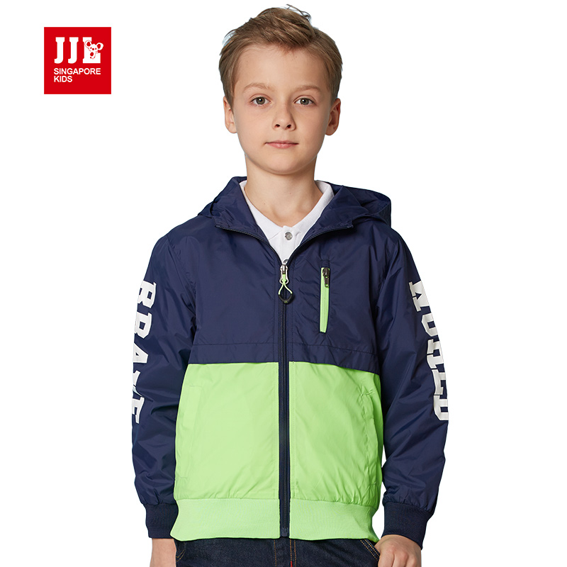 View all kids clothing Welcome to the entefile.gq Kids Jackets and Coats department. You can keep warmer for less with our superb range of kids jackets and coats from top brands such as Nike, adidas and Karrimor.