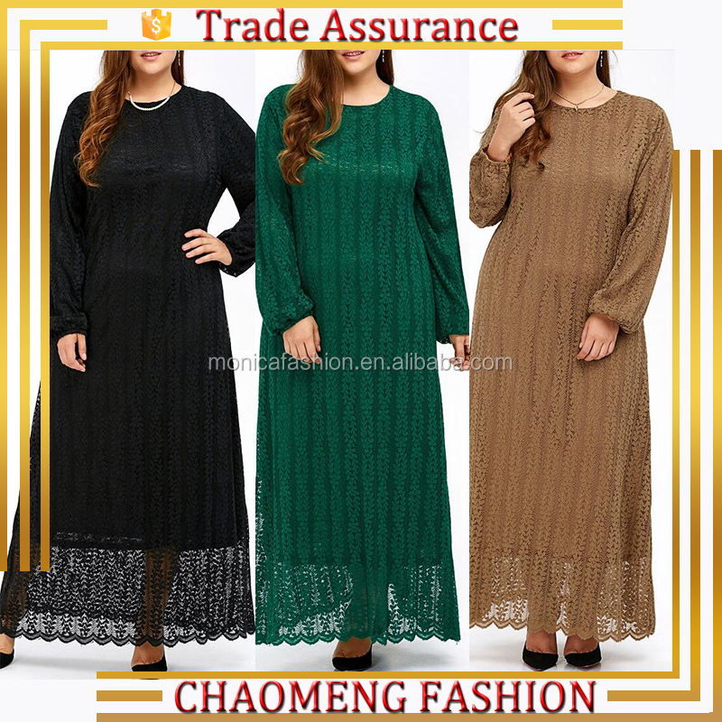 d330c5def08 Wholesale Latest Fashion Lace Design Baju Kurung Modern Islamic Clothing  Plus Size Gowns Dresses For Muslim Women Jubah Muslimah - Alibaba.com