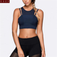Wholesale New Design Fashion Activewear Women High Quality Dry Sexy Fitness Yoga Bra