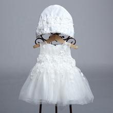 6bed88c5b Baptism Dresses For Girls Wholesale, Baptism Dresses Suppliers - Alibaba
