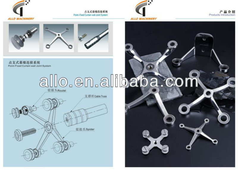 Stainless Steel Curtain Wall Spider System 4 Arms Wall Glass ...