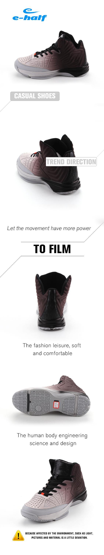 Échantillon sport chaussures la respirant de Monde de gratuit cher moins Coupe de du nZZSCqAafx