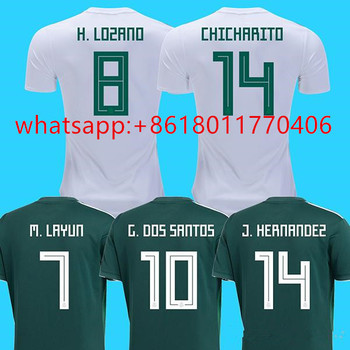 new arrival 126c8 7d882 2018 World Cup Jersey Mexico Home Green And Away White Jersey - Buy Cheap  Cheap Team Basketball Uniforms,Make Your Own Basketball Jersey,Top Custom  ...