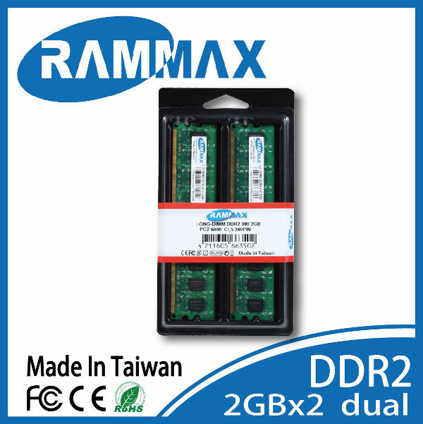Computer hardware upgrade DDR2 lo 800 2GB Rammax Technology desktop ram latest