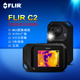Low Price Large Display Flir C2 Digital Infrared Thermal Camera with Powerful & Compact Thermal Imaging System