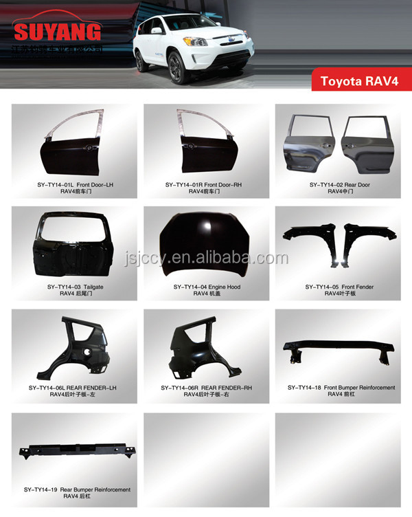 auto body part toyota rav4 back door replacement buy. Black Bedroom Furniture Sets. Home Design Ideas