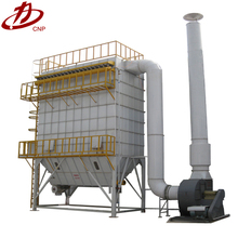 Industrial pulse bag baghouse dust collector