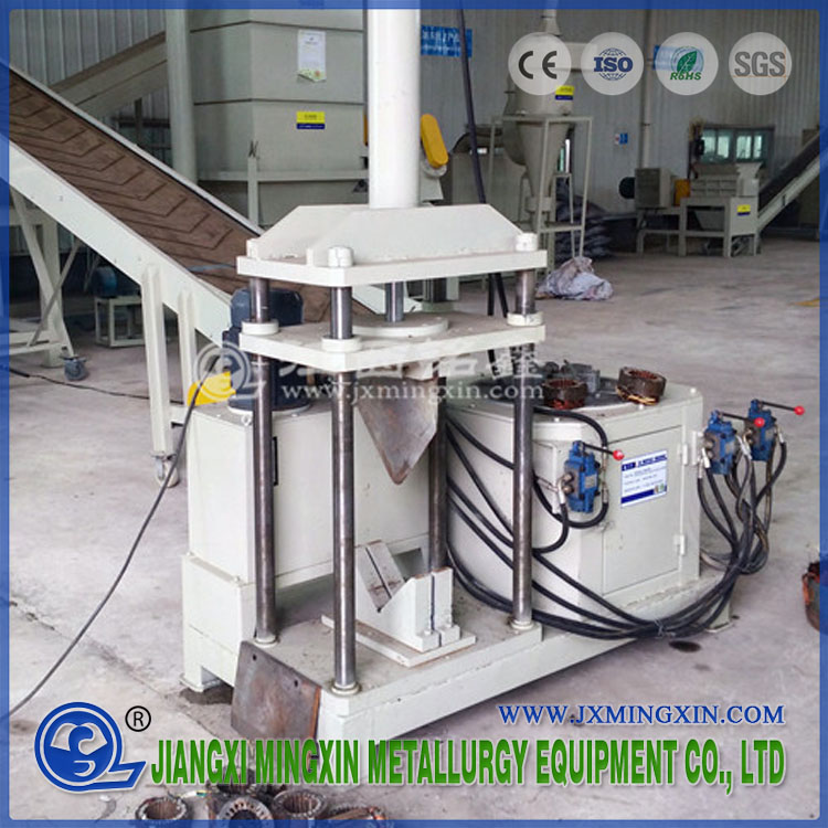 Mingxin scrap motor recycling machine, scrap motor stator rotor cutting machine