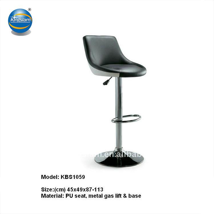 Moderne Chaise De Bar Pivotante Avec Dossier PIPIJE 232952 86639389 Quincaillerie Dameublement Pu Tabourets