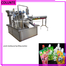 milk standing up spout satchet/pouch/bag filling capping machine