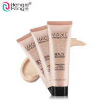 Skin Care Concealer Moisturizing Compact Foundation Smooth Wholesale Whitening BB Cream