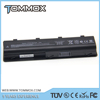 14.4V 7800Mah Repalcement DV7 laptop Battery For HP Pavilion DV7 DV8 HDX18 BATTERY HSTNN-IB75 HSTNN-DB75