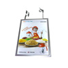 /product-detail/hot-sale-led-backlit-menu-light-double-sides-light-box-sign-60560900123.html