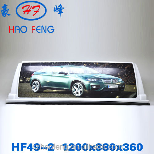 HF49-2 Taxi top advertising acrylic light box/laser cutting carlight box