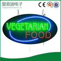 hotcake indoor advertising led open sign vegetarian food program led display led gas price sign
