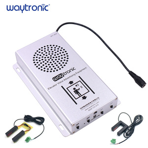 Audio Updatable Elevator Floor Announcement MP3 Music Advertising Voice Speaker