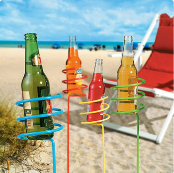 Stainless Steel Backyard Picnic Beach Outdoor Beverage Holder