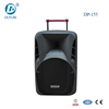 /product-detail/15-inch-karaoke-player-computer-home-theatre-mobile-phone-portable-audio-player-use-and-trolley-portable-bluetooth-speak-60424065570.html