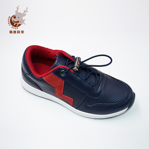 OEM Brand Best Selling Kids Casual Shoes Fashion Children Buckle Strap Sport casual Shoes