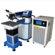 Automatic mould laser welding machine and buy laser welder