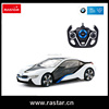 Rastar 2016 new products radio control toy helicopter rc car