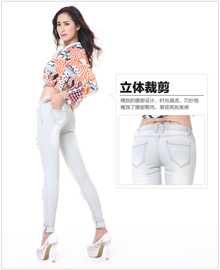 Women Sex Jeans Pants With Hole Broken Wash For White Jeans Woman ...