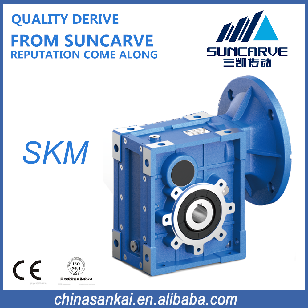 SKM helical hypoid spiral bevel gearbox with flange input