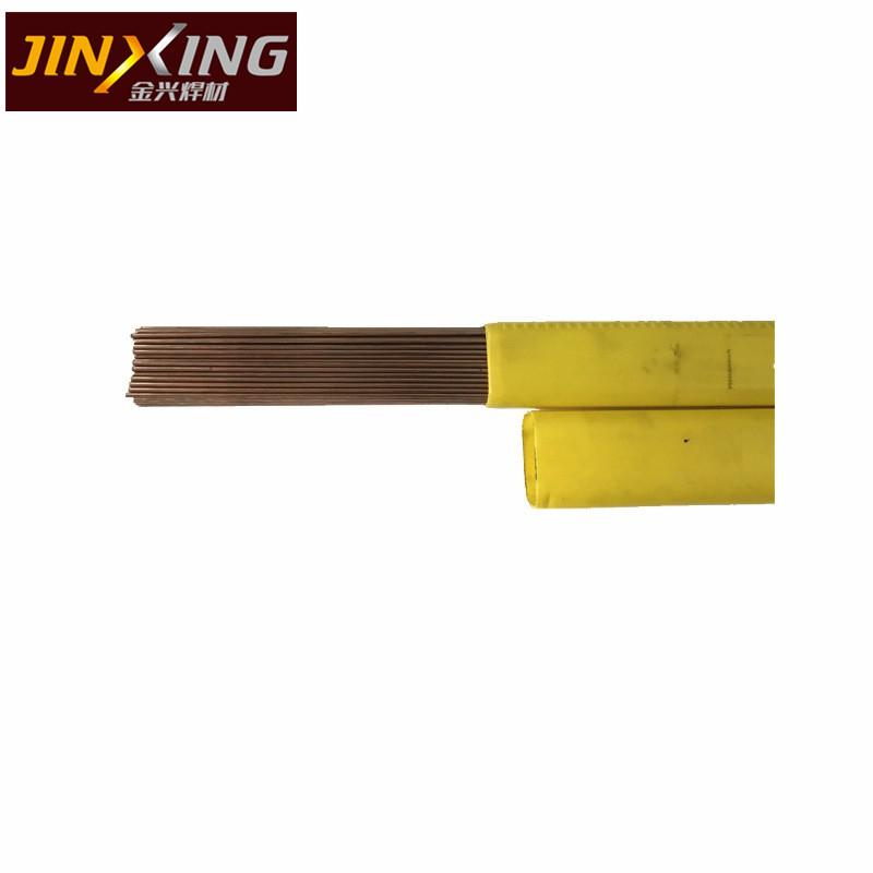 Solid Wire Welding Wholesale, Welding Suppliers - Alibaba