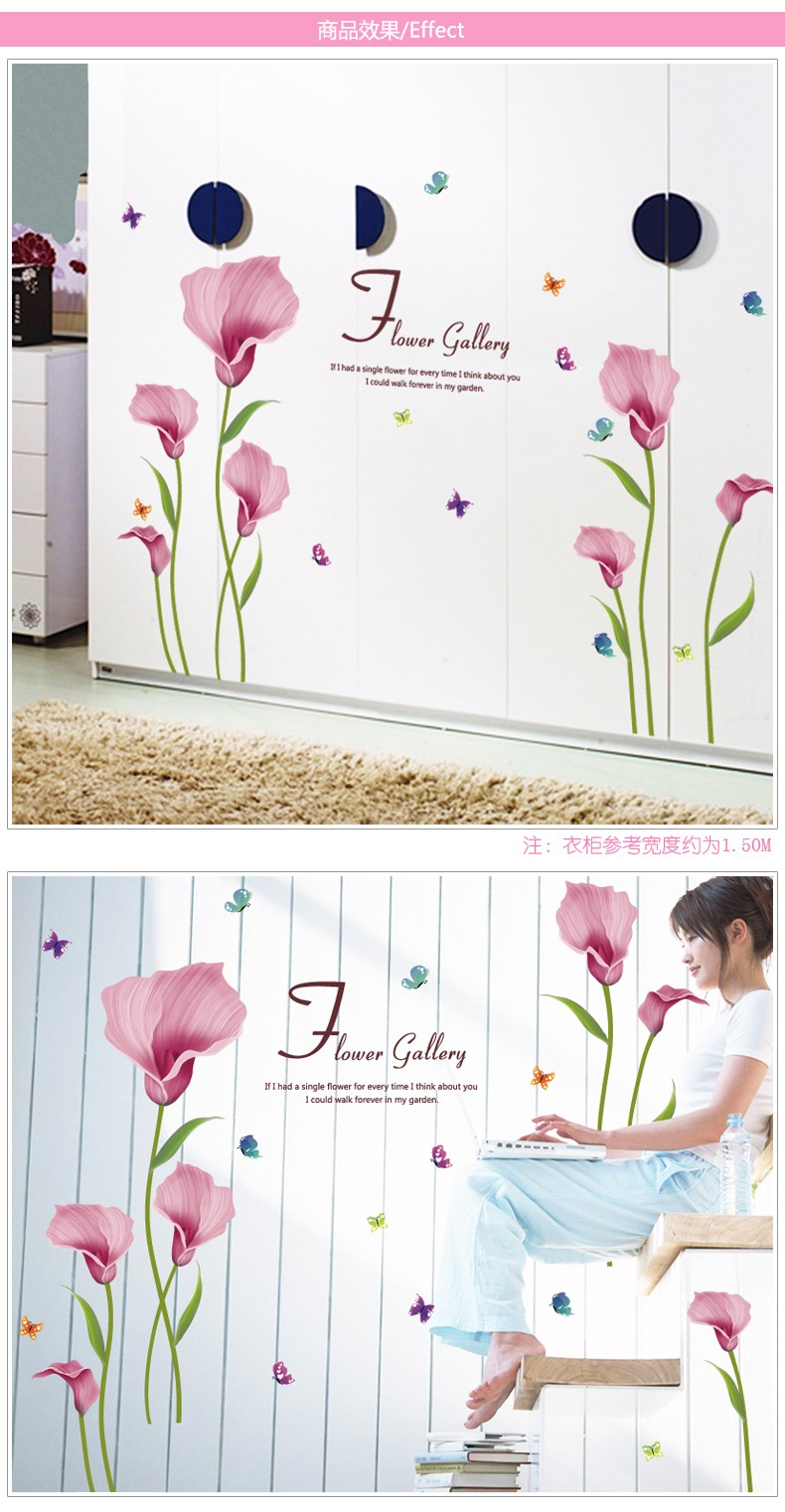 girl wall decals bathroom plant prime living room decor