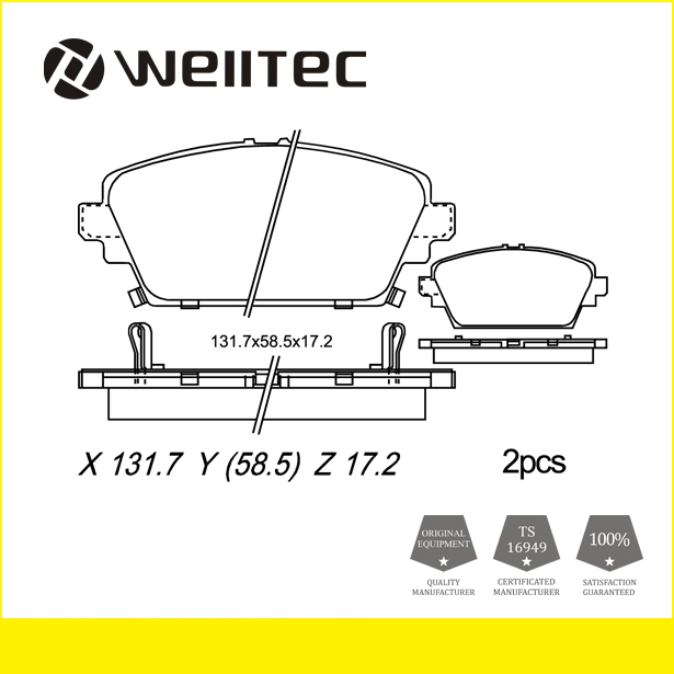 Auto disc brake pad factory directly sells semi metal GDB3186 brake lining