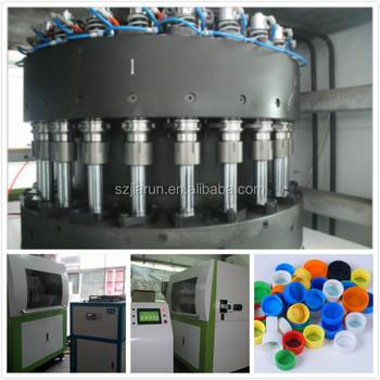 Juice Bottle Cap Compression Molding Machine 24 Cavity