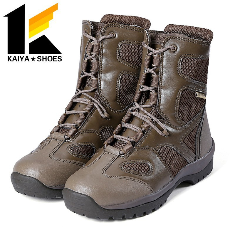 brand name security guard defense military assault tactical boots/shoes