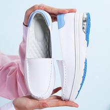 Promoción Zapatos Para Enfermera, Compras online de Zapatos