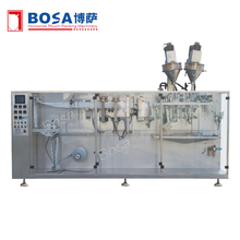 Horizontal Duplex Wet and Dry Cleaning Wipes Packing Machine