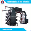 High Speed Auto Top quality Flexographic Printing Machine 8 Color