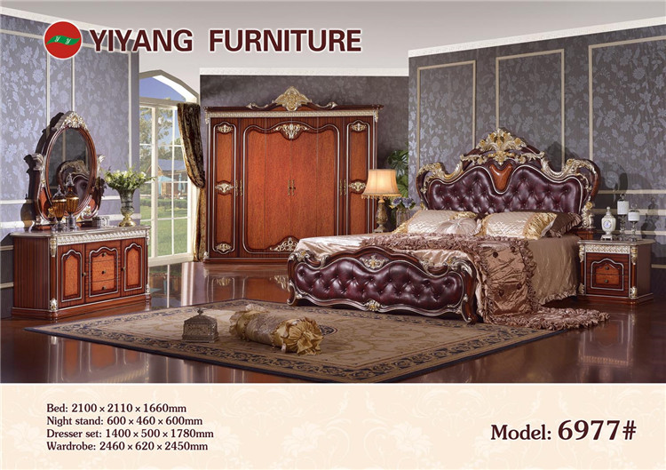 Etonnant Exotic Bedroom Furniture, Exotic Bedroom Furniture Suppliers And  Manufacturers At Alibaba.com