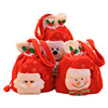 Christmas decoration flannel candy tote bag children's kindergarten mall Christmas apple gift bag supplies