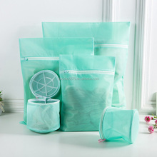 Set of delicates laundry wash bag china travel bag