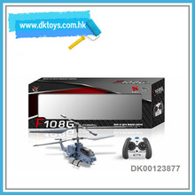 Super Toys Parts GYRO Biggest Helicopter