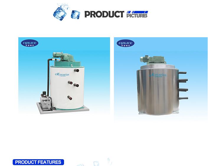 Industriale tubo di ghiaccio liquami macchine per la produzione di caffè commerciale
