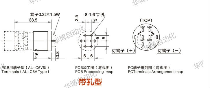 Hbd16 Push Button Switch Socket 8 Pins Pcb Terminal Solder / Wire Type With  Al-c6/c6v Electric Socket - Buy Socket,Hbd16 Push Button Switch Socket 8