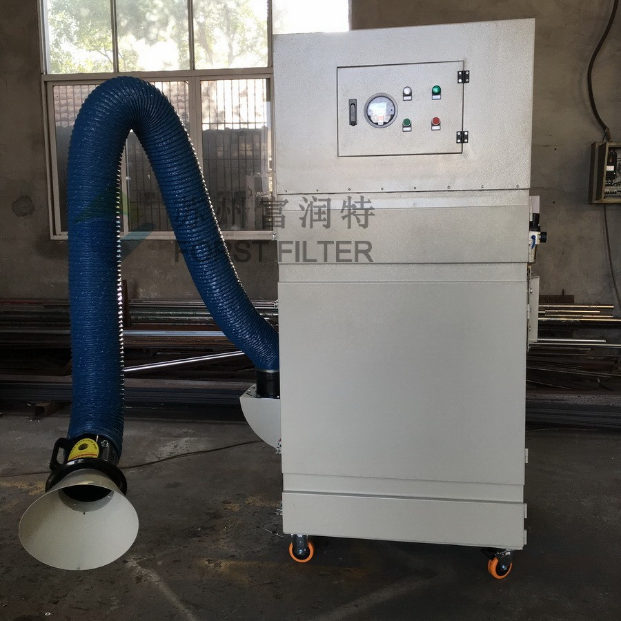 FORST Mobile Filter Cartridge Dust Collector/Welding Smoke Extractor for Sale