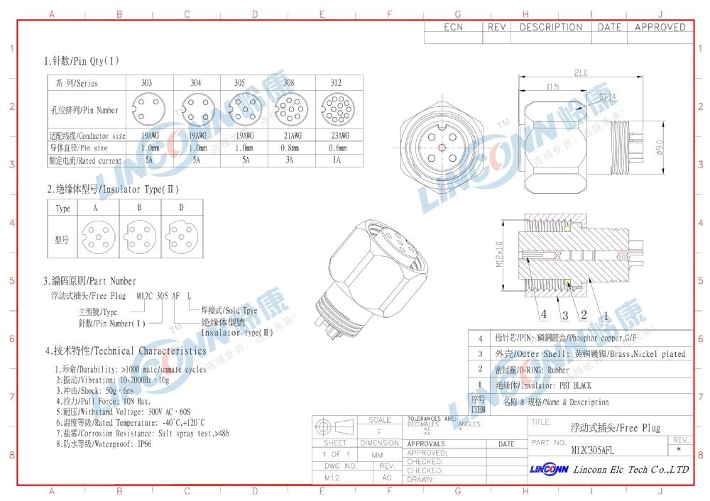 M12 5-polig Ip67 Stecker& Buchse Verriegelbar M12 Wasserdichtes ...