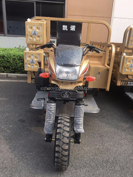 India Petrol Auto Rickshaw Three Wheel Motorcycle (model: Hy200zh-2c) - Buy  Three Wheel Motorcycle,Petrol Auto Rickshaw,India Auto Rickshaw Product on