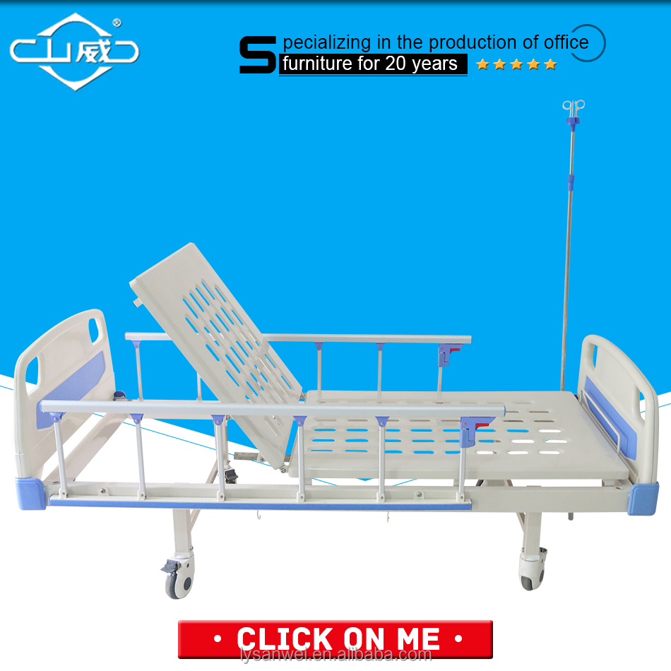 hot hill rom 405 electric hospital bed for sale