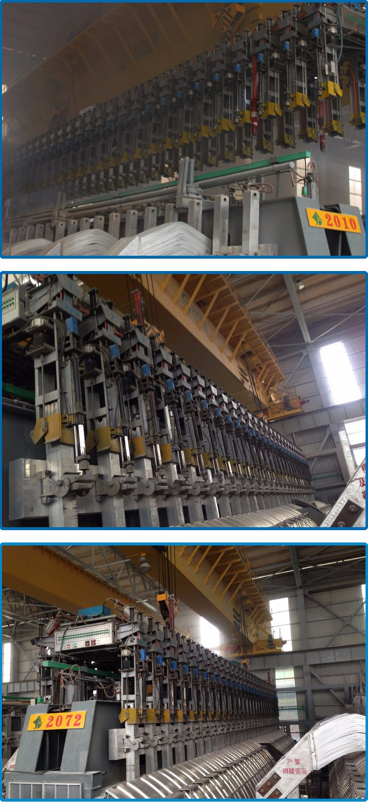 Aluminum Smelter 350KA Anode Lifting Frame Machine Design